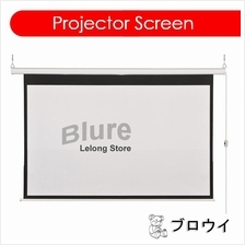 "100"" Electric Projector Screen with remote (Motorized) 4:3 HD"