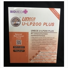 UNECE U-200 PLUS, Kidney Supplement, (15s x 33g)