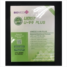 UNECE U-99 PLUS, Kidney Supplement, (7s x 25g)