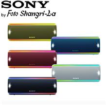Sony SRS-XB31 Portable Wireless Bluetooth Speaker - Extra Bass - Water