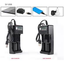 2 Slot Battery Charger Vape AWT Xtar 18350/18650/25500/26650