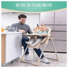 Multi-function Folding Portable Baby Dining Chair