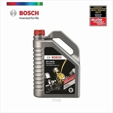 Bosch Premium X7 Fully Synthetic Engine Oil 5W30 [6pcs] Carton Packaging