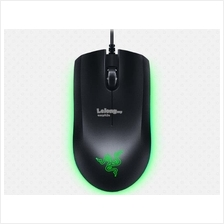 RAZER ABYSSUS ESSENTIAL 7200 DPI GAMING MOUSE