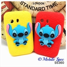 Samsung Galaxy Y S5360 3D Stitch Silicone Soft Case Cover