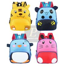CUTE Animal Cartoon Kids Children Kindergarten School Bag