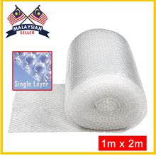 (1m x 2m) Short Bubble Wrap Roll for fragile packaging protection