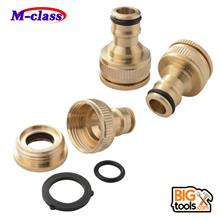 2pcs 1/2 3/4 Useful Solid Brass Threaded Hose Water Pipe Connector