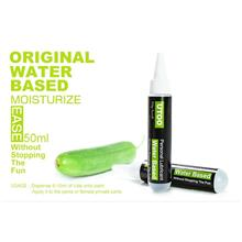 UTOO ORIGINAL WATER BASED LUBE 50g (Condom Safe) KY Jelly