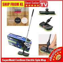 SuperMaid Electric Spin Mop Cordless Rotary Rechargeable Floor Sweeper