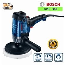 BOSCH 950W PROFESSIONAL POLISHER 7