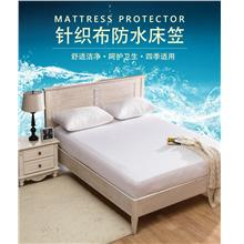 QUEEN KING Waterproof Bedsheet Mattress Protector 45cm Height