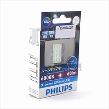 PHILIPS 129576000KB1 X-treme Ultinon LED Multi Reading Light 6000K 60