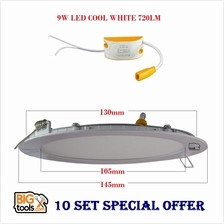 10Set SMD 9W 4 720LM Led Panel Downlight Round LED Ceiling Recessed L