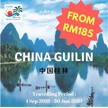 Guilin 5D4N Ground Package