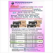 Ricoh Aficio SP C250 Compatible CMYK Toner Cartridge