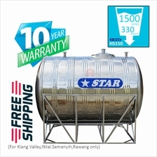 Star HS150 Stainless Steel Water Tank Horizontal with stand