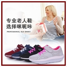 Women Shake Fitness Running Shoes Thick Sole Mesh Sport Shoes Round Head Lace