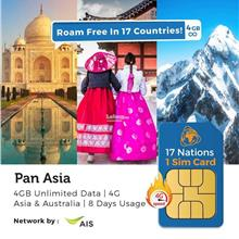 Pan Asia (18 Countries) Travel Prepaid SIM Card
