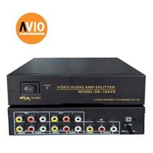 SB-104VA 1 in 4 out Video + Audio Distributor / Splitter with Amplifie