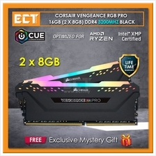 Corsair Vengeance RGB PRO 16GB (8GBx2) DDR4 3200MHz C16 Desktop RAM