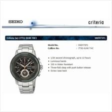 SEIKO . SNDY73P1 . CRITERIA . W . Chronograph . SSB . Quartz . Black