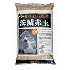 Ibaraki Akadama Soil Bonsai Plant Aquarium 3Liter Loose Pack