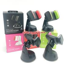 360 rotate All purpose Colorfull car holder car mounts - PINK COLOR