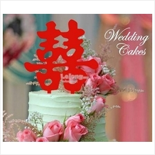 Acrylic Red Chinese Wedding Cake Topper