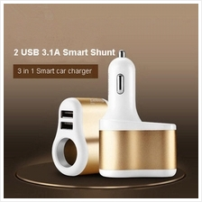 3.1A 2 USB With Cigarette Socket Car Charger
