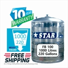 Star FB100 Flat Bottom Stainless Steel Water Tank w/o stand