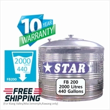 Star FB200 Flat Bottom Stainless Steel Water Tank w/o stand