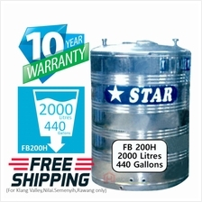 Star FB200H Flat Bottom Stainless Steel Water Tank w/o stand