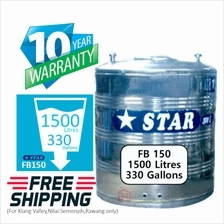 Star FB150 Flat Bottom Stainless Steel Water Tank w/o stand
