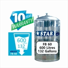 Star FB60 Flat Bottom Stainless Steel Water Tank w/o stand