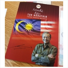 2018 malaysia Prime Minister Tun Mahathir 93th Birthday Stamp In Set