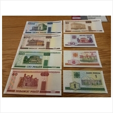 Belarus 2000 One 1 to One Thousand 1000 Ruble 8 pcs UNC