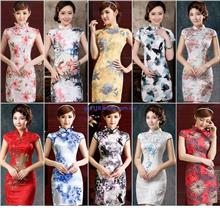 Retro fashion Women Cheongsam
