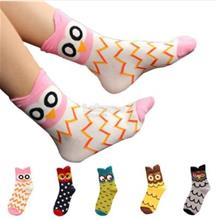 Unisex Owl Prints Cotton Socks 3 pairs