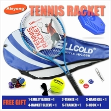 Tennis racket children and adolescents adult singles training with lin