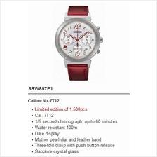 SEIKO SRW857P1 LUKIA Women's Valentine's Chronograph LSB Quartz Red LE