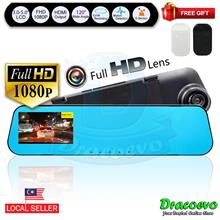 3.9 Inch Car DVR Dash Camera Recorder Mirror View Full HD 1080P Night