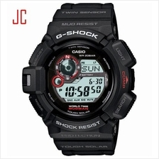 CASIO G-SHOCK G-9300-1 MUDMAN COMPASS ☑ORIGINAL☑