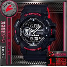 CASIO G-SHOCK GA-400HR-1A WATCH ☑ORIGINAL☑