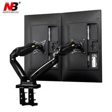 NB F160 17 to 27 Inch Gas Strut Dual Monitor Desktop Arm Desk Mount