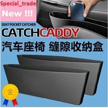 Catch Caddy Car Seat Pocket Catcher Catches Item Before They Drop