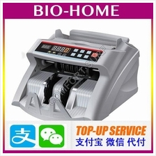 Money Bill Cash Notes Counter Machine Bank With UV (Ultraviolet)