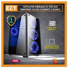 1STPLAYER FireBase X7 Lite Tempered Glass Gaming Casing / Chasis