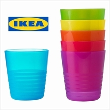 IKEA Kalas Kids Plastic Mug Assorted Colours Mixed Colours