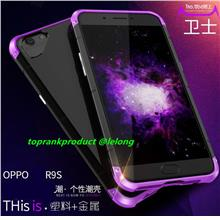 OPPO F1 Plus R9S Metal + PC Back Armor Case Cover Casing